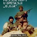 """Akcije Specijalne policije MUP-a u operaciji """"Oluja"""""""