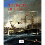 THE BATTLE OF LISSA –