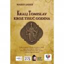 kralj-tomislav