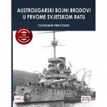 A-U-bojni-brodovi-za-web