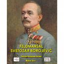 boroevic