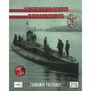 a-u-podmornice-hrv