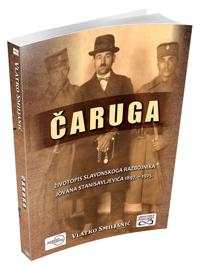 Caruga-3d
