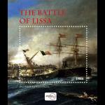 THE BATTLE OF LISSA –