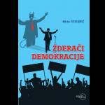 ŽDERAČI DEMOKRACIJE